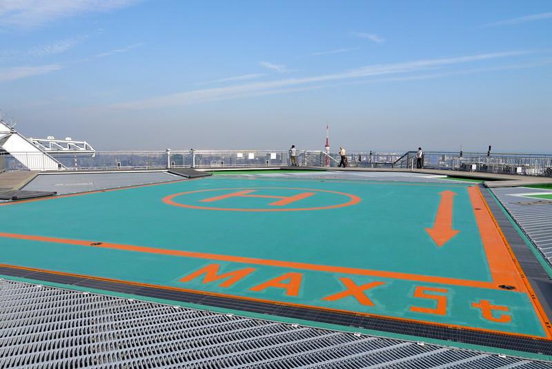 Mori Tower Sky Deck
