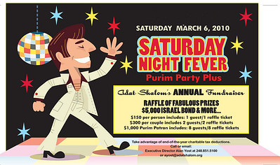 Purim Party - Saturday Night Fever