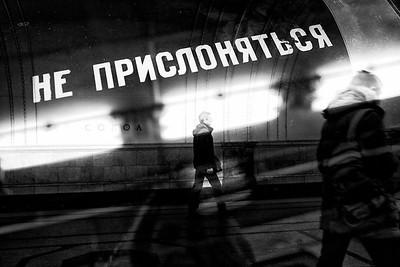 Underground Moscow - Berlin
