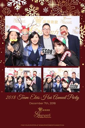2018 Team Elvis Hui Annual Party