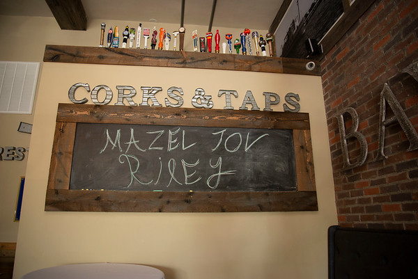 Riley Bar Mitzvah