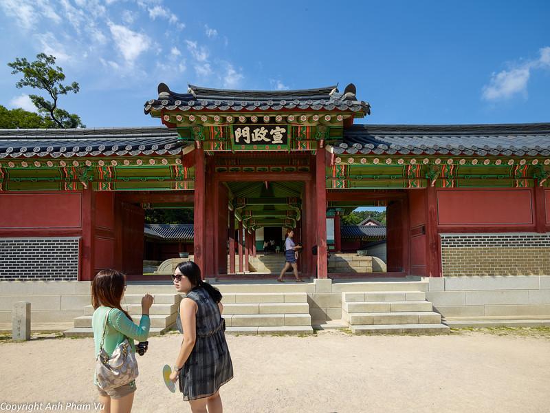 Uploaded - Seoul August 2013 273.jpg