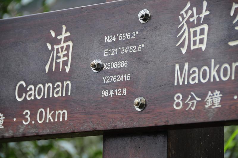20110123_TaipeiDay2_0064.JPG