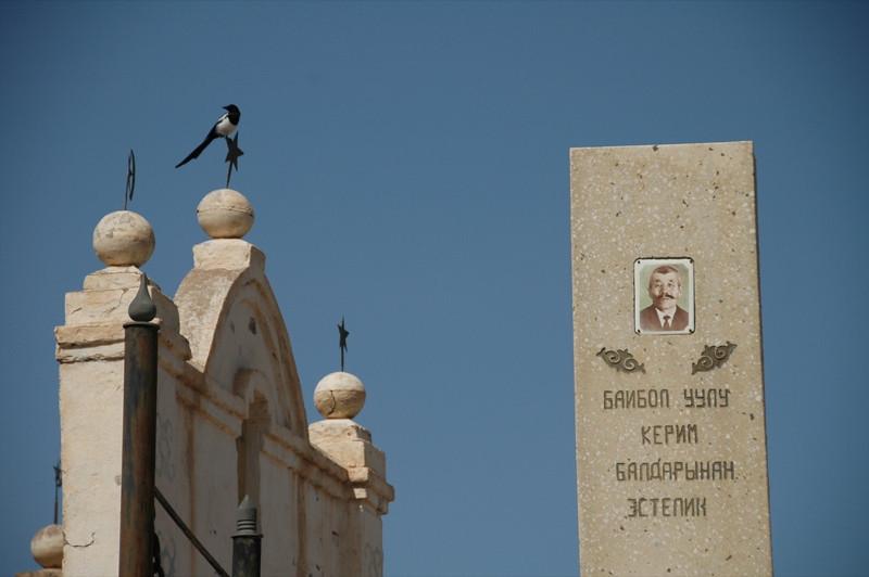 Kyrgyz Cemetery, Bird on Tombstone - Manzhyly, Kyrgyzstan