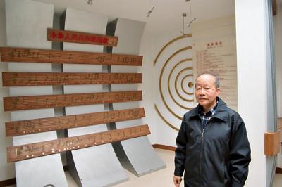Kunming 昆明 2008