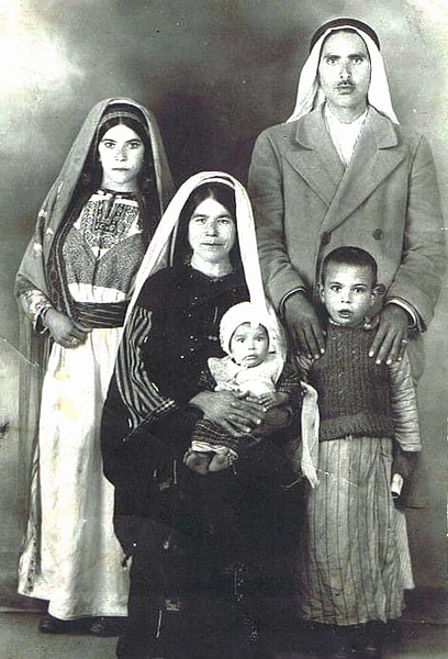 Awad family portrait 1946