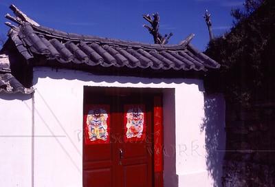 Asian Architecture [s]