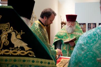 Holy Spirit Day (2010)