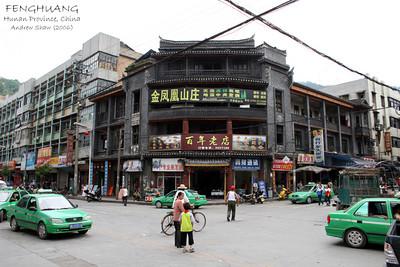 Fenghuang, Hunan, China-NOT MINE