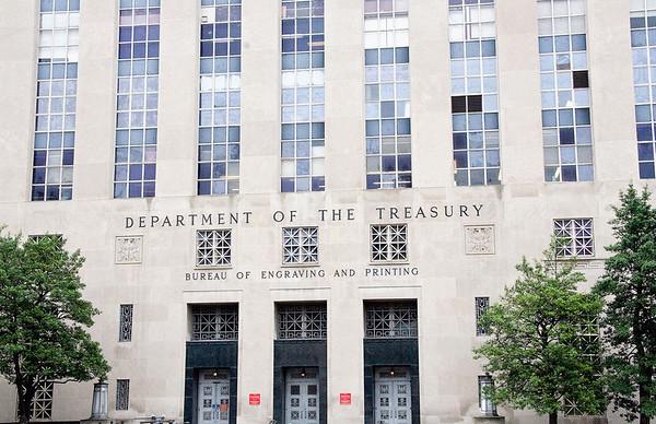 Bureau of Engraving and Printing - Washington D.C.