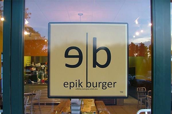 Epik_Burger_door.jpg