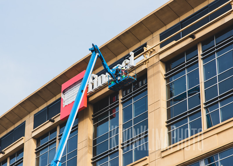 Removing the MB Financial Sign