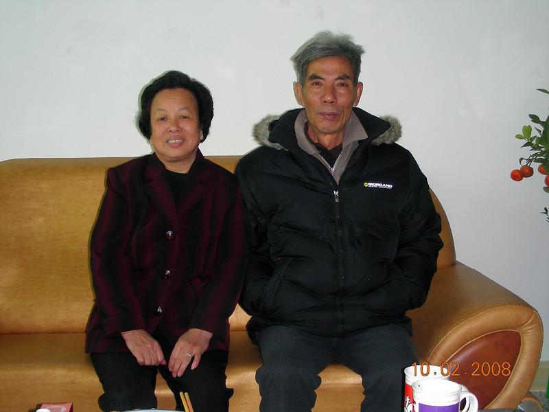 [20080210] CNY 4th Day @ Shantou  (7).JPG