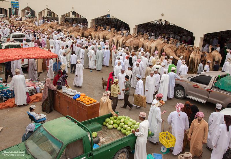 Traditional market (124)- Oman.jpg