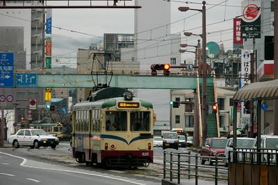Shikoku Yamatamaha.....Kochi