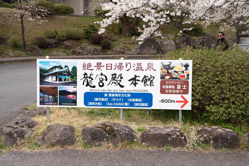 20190411-JapanTour--615.jpg
