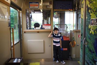 Kaisei's Japan visit June 2015