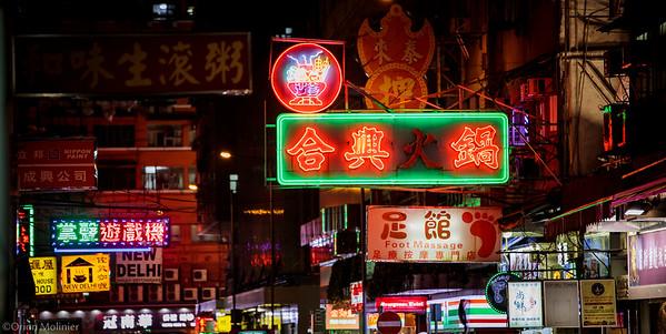 Hong-Kong - La Ville Monde