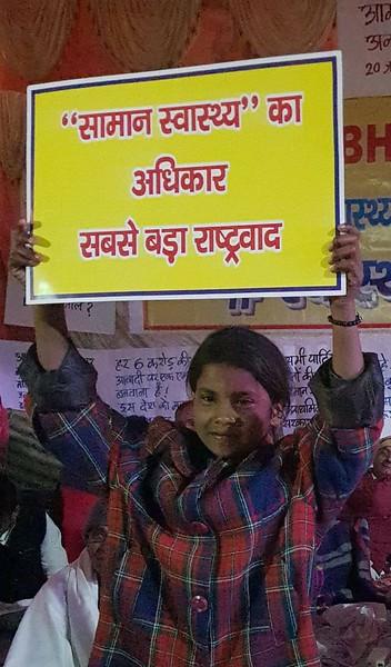 2019-AIIMS-Varanasi-January