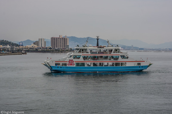 Miyajima og Mount Misen