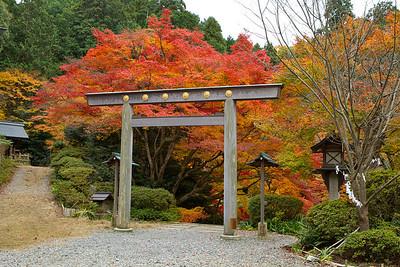 Himukai-daijingû — 日向大神宮