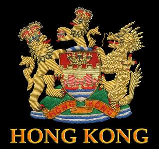 "Hong Kong ""The Golden Goose "" of Asia"