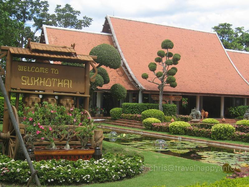 Sukhothai 036.jpg