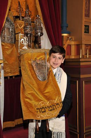 Weiss Bar Mitzvah 2011