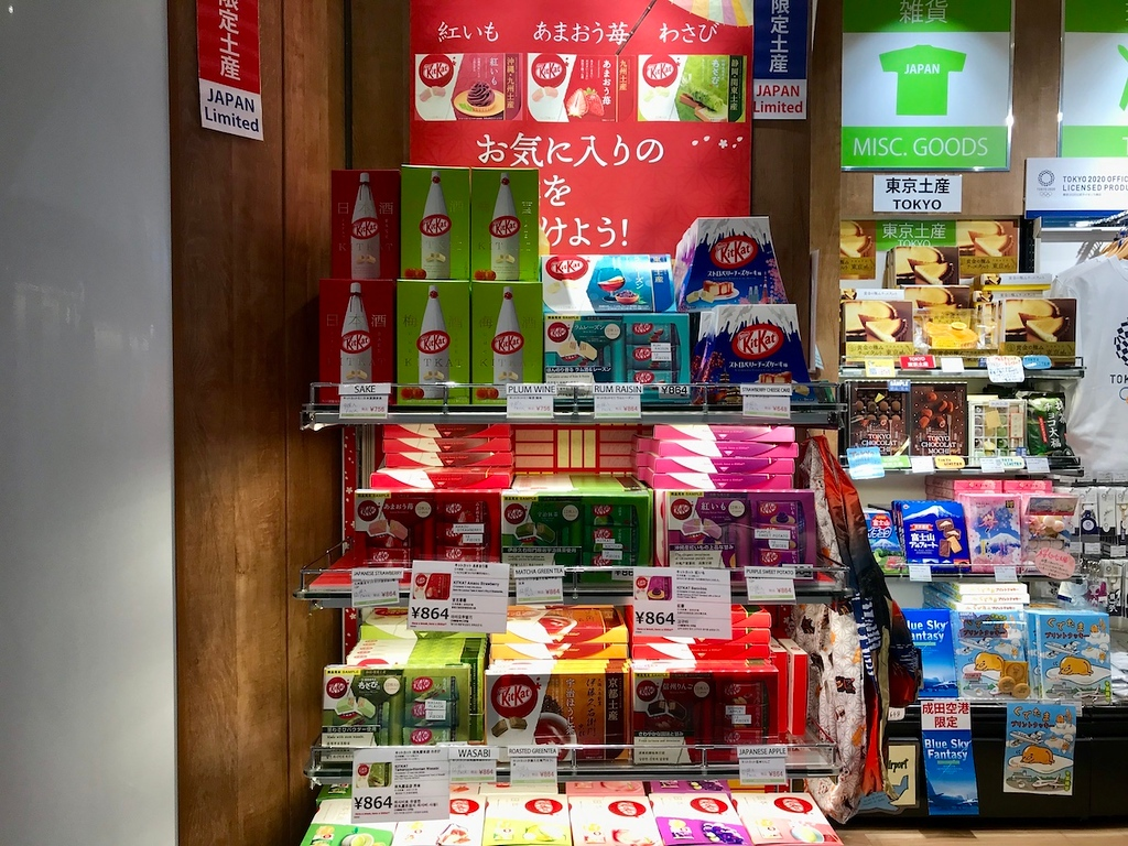 A KitKat display at one of the airport shops.