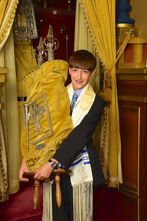 Levine Bar Mitzvah