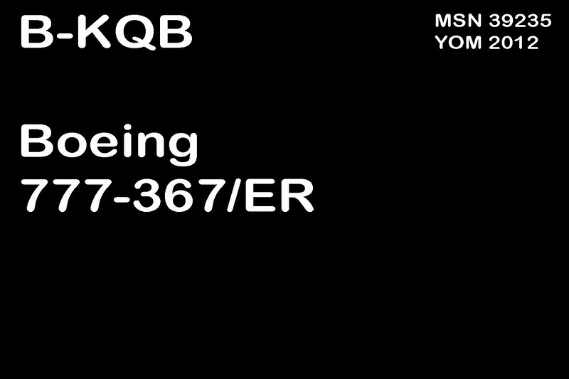 B-KQB-A-DanishAviationPhoto.jpg