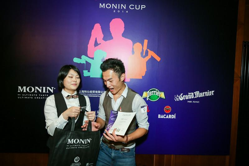 20140805_monin_cup_beijing_0901.jpg