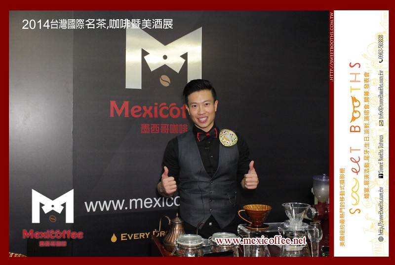Mexicoffee_11.14.2014 (6).jpg