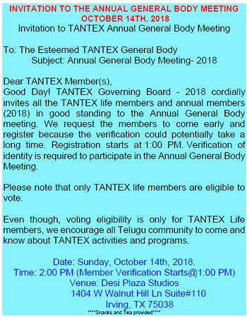 General Body Meeting - October 14th, 2018