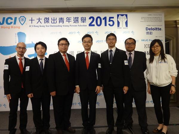 20151011 - 十大傑出青年選舉記者發報會