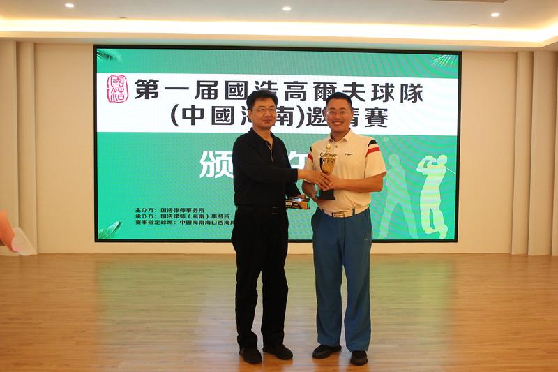 [20191223] 第一届国浩高尔夫球队(海南)邀请赛 (230).JPG
