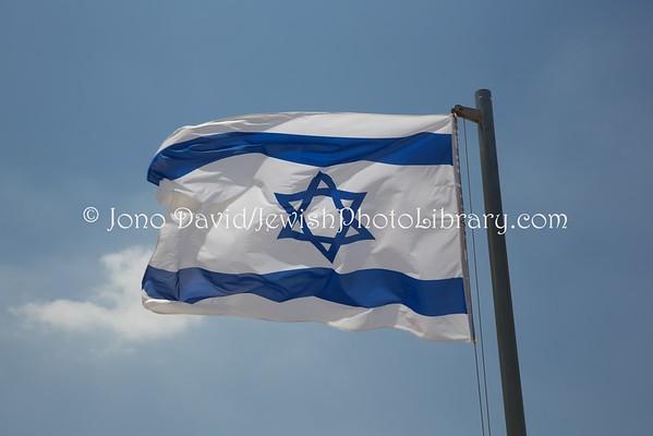 ISRAEL, Jerusalem. Flag of the State of Israel (at Mount Herzl) (8.2016)