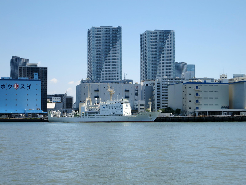 Tokyo Towers Condo complex in Toyomicho; and Tokyo University Ship