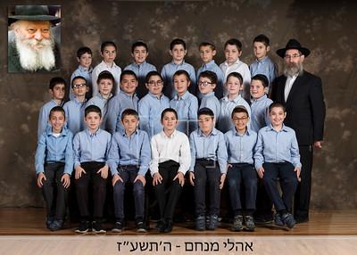 Oholei Torah 5777