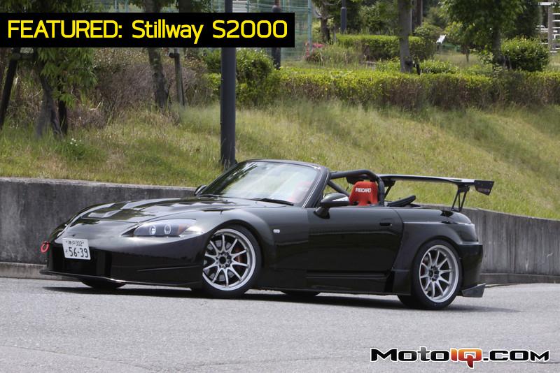 Stillway S2000