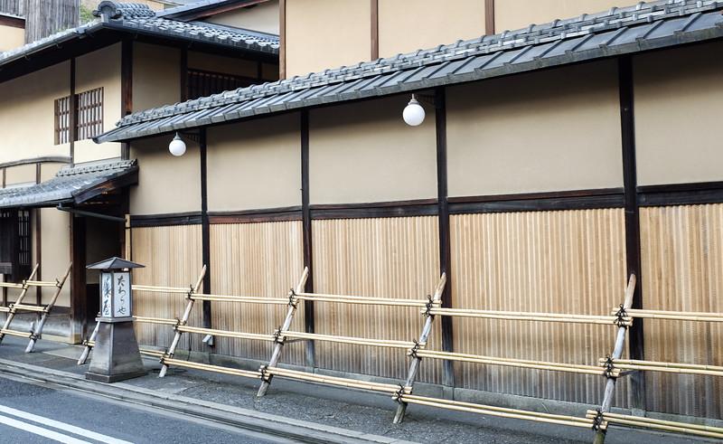 Japan_May2016_Kyoto-4.jpg