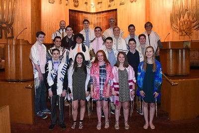 Beth El Confirmation 2017