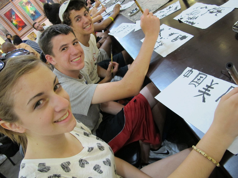 A scene from Lutheran West trip to China in June 2012 led by faculty member, Lynn Pangrace