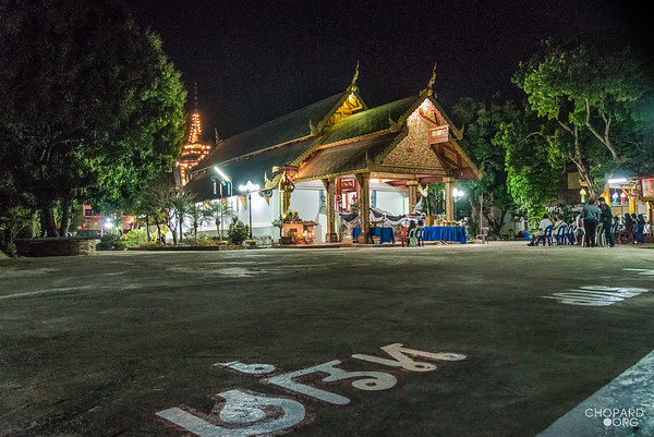 Chiangkhong
