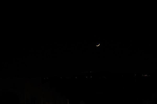 2017 Waning Moon