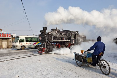 China Photos Huanan Narrow Gauge Railway
