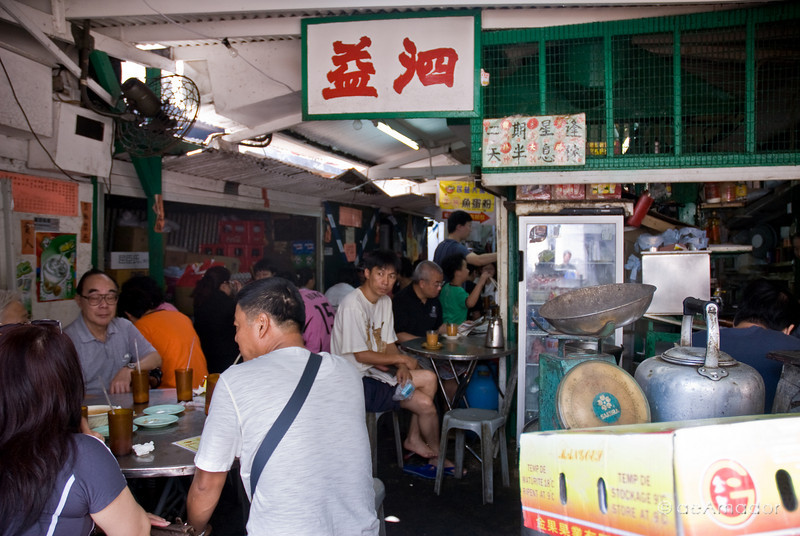 aeamador©-HK08_DSC0215  At or near Stanley Market, Hong Kong. This is where the tourist buy their stuff and hang around. You see locals too. Locals rather eat here, it reminds me of my homeland (Puerto Rico).