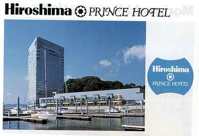 Hiroshima 1997-08-15