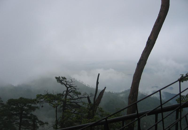 Monkey Mountain 1 - digital photo (Canon S500) - Summer 2006