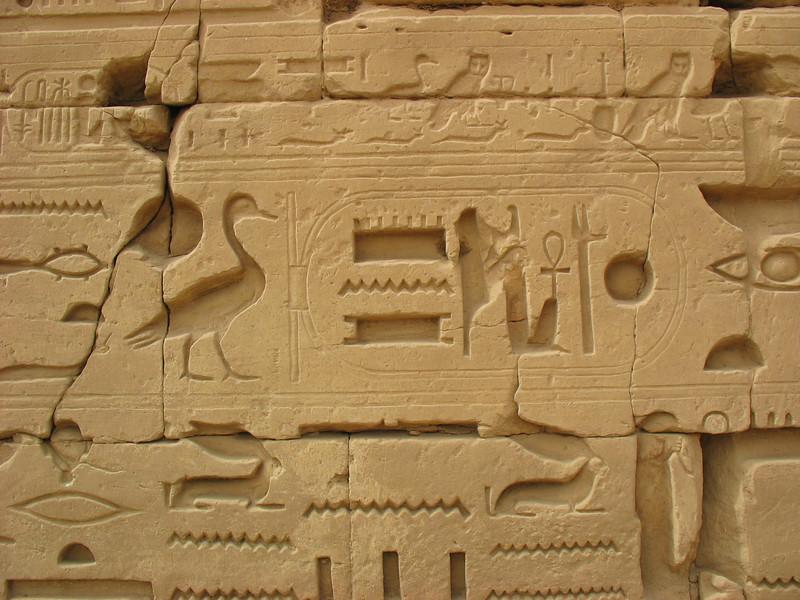 Egypt-568.jpg